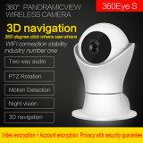 1080P HD WiFi IPのカメラのワールドカップの無線ホームセキュリティーの監視カメラ