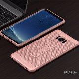 2018 새로운 디자인 Samsung S8+를 위한 고무 색칠 PC 열 분산 메시 전화 상자