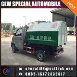 공장 가격 판매를 위한 소형 당기 팔 쓰레기 트럭 졸작 트럭