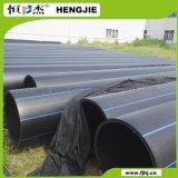 HDPE黒いカラー軽量の管の完全な形式