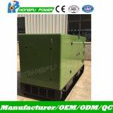 Generatore di potere silenzioso del generatore diesel elettrico standby di 42kVA Cummins