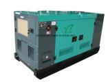 特別価格の中国のXichaiの発電機セット