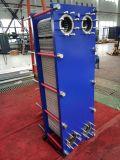 Cambiador de calor cubierto con bronce de la placa de AISI 304, cambiador de calor