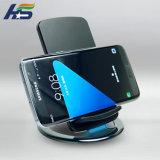 Cargador de calidad superior de Qi del sostenedor del soporte para C.C. sin hilos 5V 1.5A del cargador de Samsung