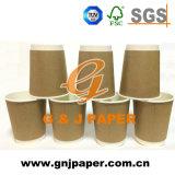 Ausgezeichnete Qualitätstrinkendes Papiercup mit unterschiedlichem kundenspezifischem Drucken