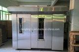 Печь шкафа газа машины 64-Tray Bered выпечки роторная от реальной фабрики