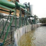 重慶の不用なリサイクルオイルプラント