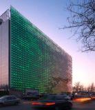 À haute efficacité énergétique et de sport haute luminosité Affichage de périmètre