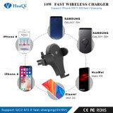 iPhoneのための最新の回転10W高速車の無線充電器かSamsungまたはNokiaまたはMotorolaまたはソニーまたはHuawei/Xiaomi