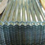 風化させた波形の金属の壁パネルの鋼板HSコード
