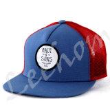 Mitchellおよびネスの急な回復のカスタムバイザーの網の帽子