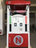 給油所のための高品質RtHgの燃料ディスペンサー
