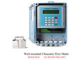 石油のための需要が高い超音波流れ送信機