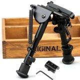 /Hunting를 쏘기를 위한 접합기 전술상 소총 Bipods를 가진 조정가능한 봄 반환