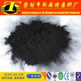 Активированный уголь порошка для обработки нечистоты
