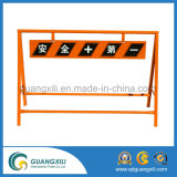 Warning Galvanized Road Safety Stand Board Connectez-vous au Japon