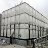 合成の部門別GRP/FRP/SMCのパネルの水漕