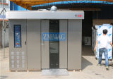 Le chauffage électrique faisant le four à chaleur tournante chaud de plateaux du film publicitaire 64 d'usine font le prix cuire au four (ZMZ-64D)