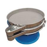コーヒー豆のサイズの分離器を振動させる3つのデッキ