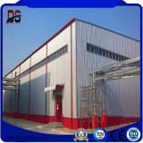 Q235 Fire доказательства дешевых промышленных большой широкий предварительно созданный стальные здания