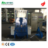 Máquina machacante plástica material suave de Ldf