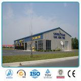 Pvoc a reconnu la structure métallique industrielle (SH-614A)