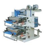 Stampatrice di Flexo di colore Yb-2600 due per il film di materia plastica