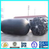 Defensa neumática de goma marina de China del nuevo producto