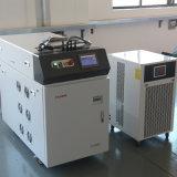 200W 300W 500W ordinateur de poche de transmission par fibre Prix machine à souder au laser