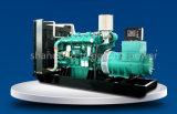 ディーゼルGeneset 700kwの軍事大国の供給のYuchaiエンジンを搭載する低い燃料消費料量の発電機