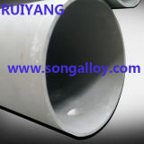 Tubo redondo de acero inoxidable soldada a la venta