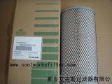 88290002-337 Fibergalss materieller Sullair Luftverdichter-Luftfilter