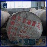 Barra rotonda d'acciaio forgiata ad alto tenore di carbonio C45