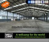 Almacén instalado rápido de la estructura de acero de la marca de fábrica de la tapa 10 de Wellcamp