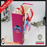 卸し売りカスタムショッピング・バッグは、美しい紙袋を作る