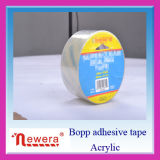 Tan Sellotape