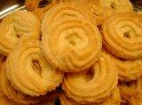 Shiwneiの自動クッキーの預金者(BH200)