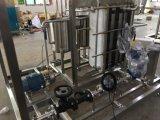 Tipo de bobina de tubo Uht esterilizador com aquecimento a vapor (ACE-SJ-R9)