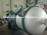 ステンレス鋼EDC Siders Reboiler