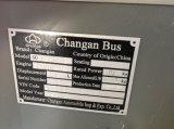 [شنغ] حافلة [سبر برت] لأنّ عمليّة بيع