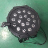 싼 플라스틱 RGB LED 동위는 점화를 상연할 수 있다