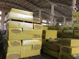 600mmの建築材料の熱絶縁体の音響パネルの岩綿のボード
