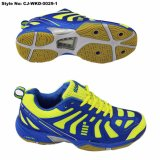 De koele Basketbalschoenen van EVA van de Mensen van het Ontwerp, de Zachte en Comfortabele Schoenen van de Sport
