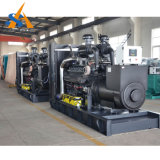 генератор 200kw с двигателем Perkins