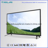 42 T2 LED des Zoll-Haupthotel-Modus-1080P DVB-S2 Fernsehapparat-Cer RoHS CB Standard