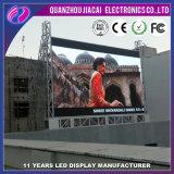 6mm LED impermeabile esterno che fanno pubblicità alla scheda da vendere