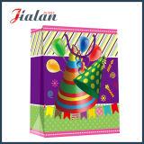 Изготовленный на заказ дешевый лоснистый мешок конфеты праздника слоения напечатанный Bithday бумажный