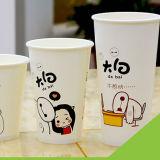 Logotipo impreso 16oz papel plano tazas de café