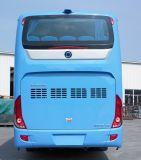 2017 omnibus turístico y coche del omnibus y omnibus Slk6126D del lujo