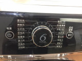 lavatrice automatica di caricamento anteriore 10kg con il portello di Chormed